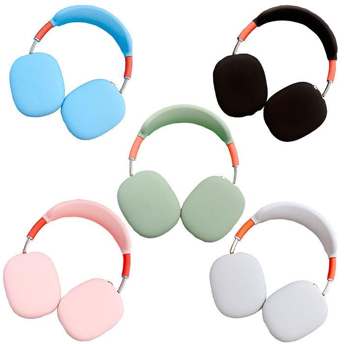 AirPods Max 頭戴耳機矽膠保護套/五色可選藍色