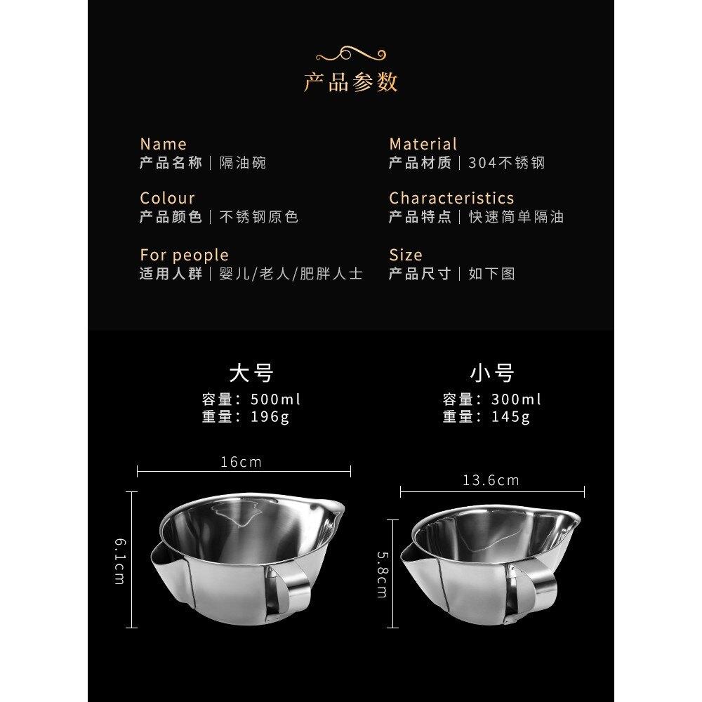 熱銷新品 優質 隔油器油水分離器廚房家用304不銹鋼油脂濾油器喝湯去油隔油湯壺
