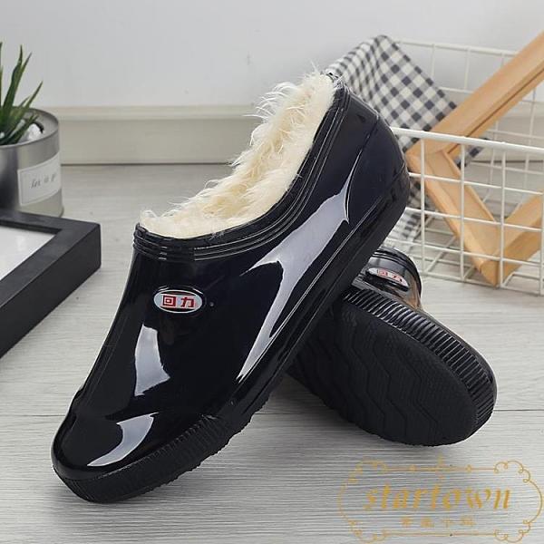 淺口雨鞋防滑膠鞋水鞋成人短筒雨靴女水靴【繁星小鎮】