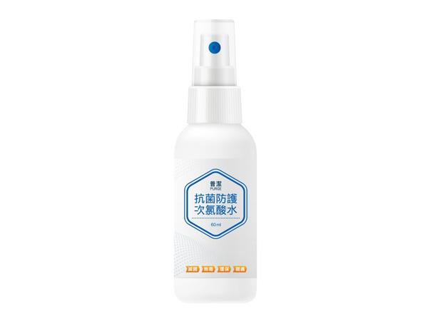 PURGE 普潔~抗菌防護次氯酸水(60ml)【D210293】搭配口罩/防禦必備