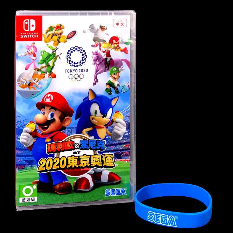 Nintendo Switch 瑪利歐 & 索尼克 AT東京奧運 2020 音速小子 SEGA手環特別版【台中星光電玩】