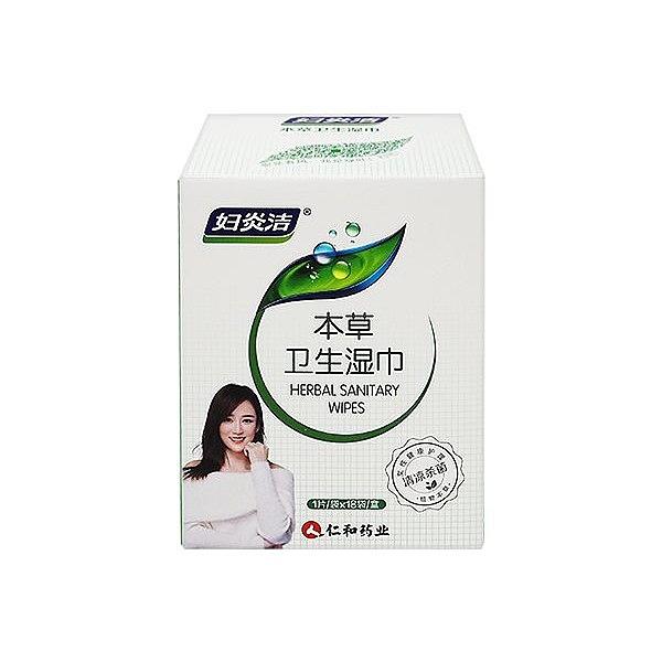 仁和堂 婦炎潔本草衛生私密濕巾18片/盒(獨立包裝)【小三美日】