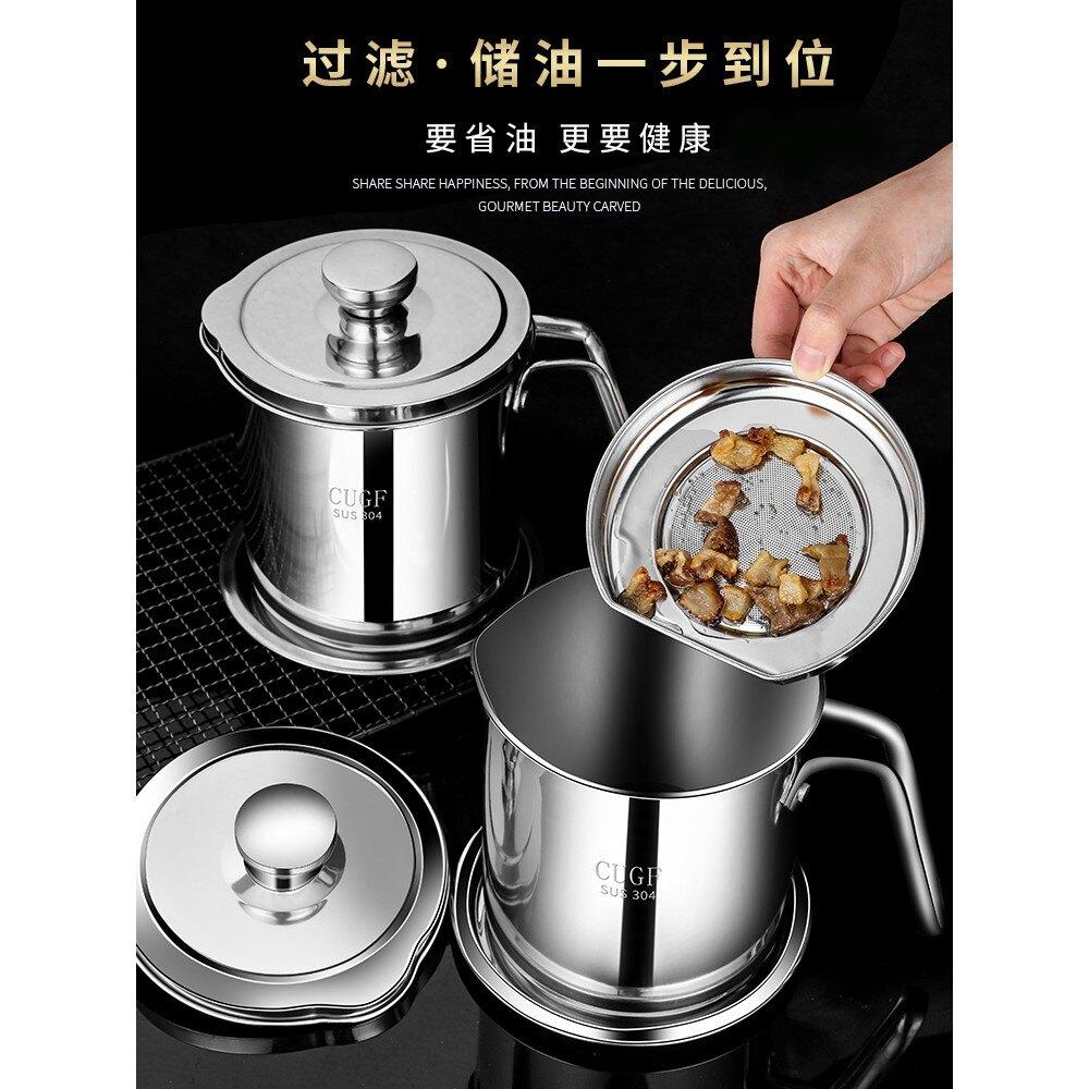 熱銷新品 優質 德國CUGF304不銹鋼油壺大容量隔油壺過濾油壺油瓶家用廚房用品油