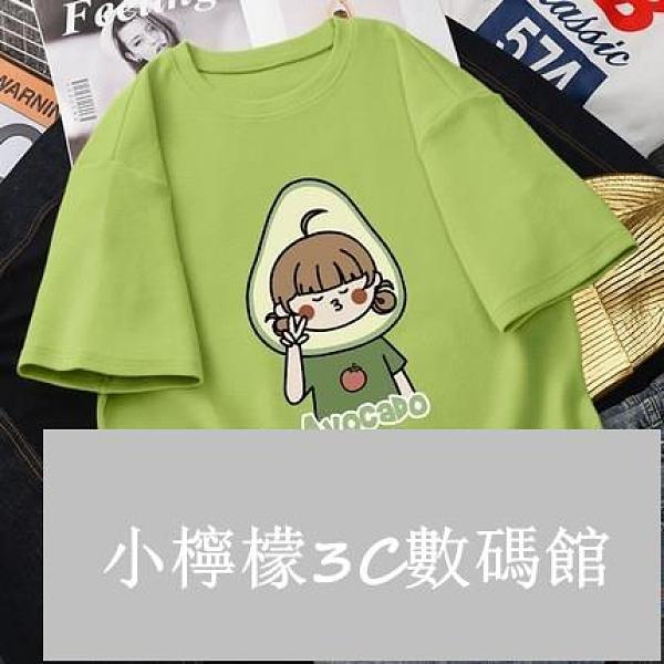 女童短袖t恤夏季半袖純棉夏裝打底上衣兒童裝【小檸檬3C數碼館】