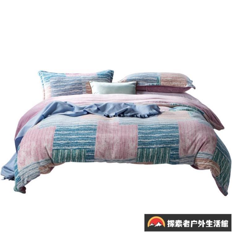 床单床罩珊瑚絨四件套雙面床單加厚保暖床上水晶絨