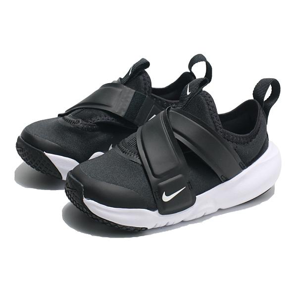 NIKE 童鞋 休閒鞋 FLEX ADVANCE PS 黑白 交叉 魔鬼氈 小童 (布魯克林) CZ0188-002