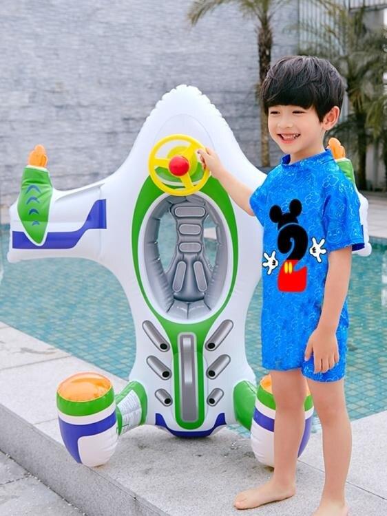 水上坐騎充氣兒童坐圈男孩游泳圈寶寶嬰兒飛機方向盤小孩加厚裝備ATF 四季小屋