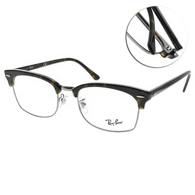 RAY BAN光學眼鏡 經典方眉框款 /琥珀棕-銀 #RB3916VF 2012-55mm
