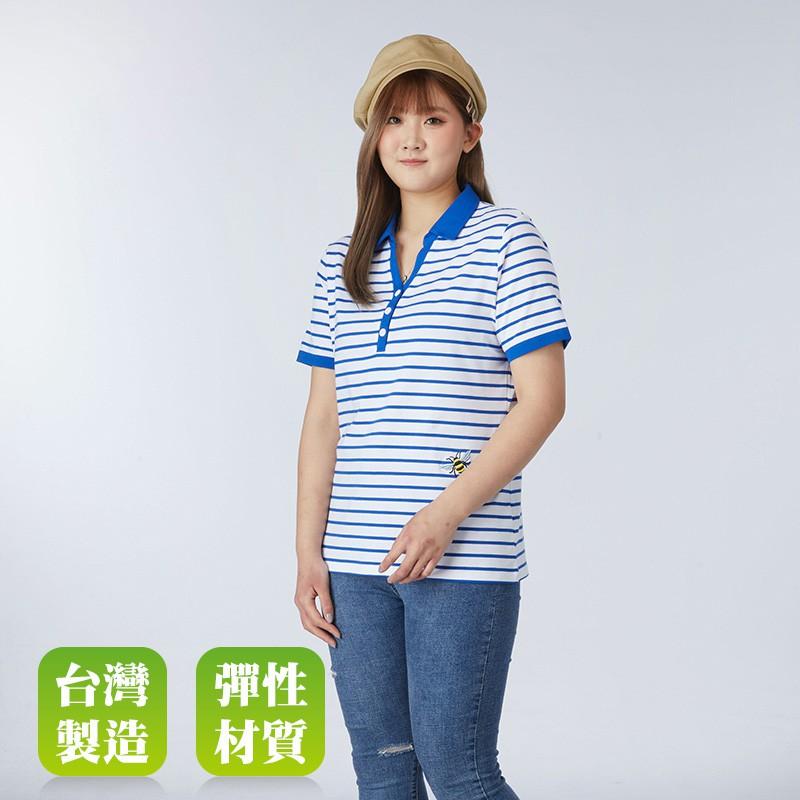 SIND-大尺碼-條紋POLO衫-寶藍-B61923