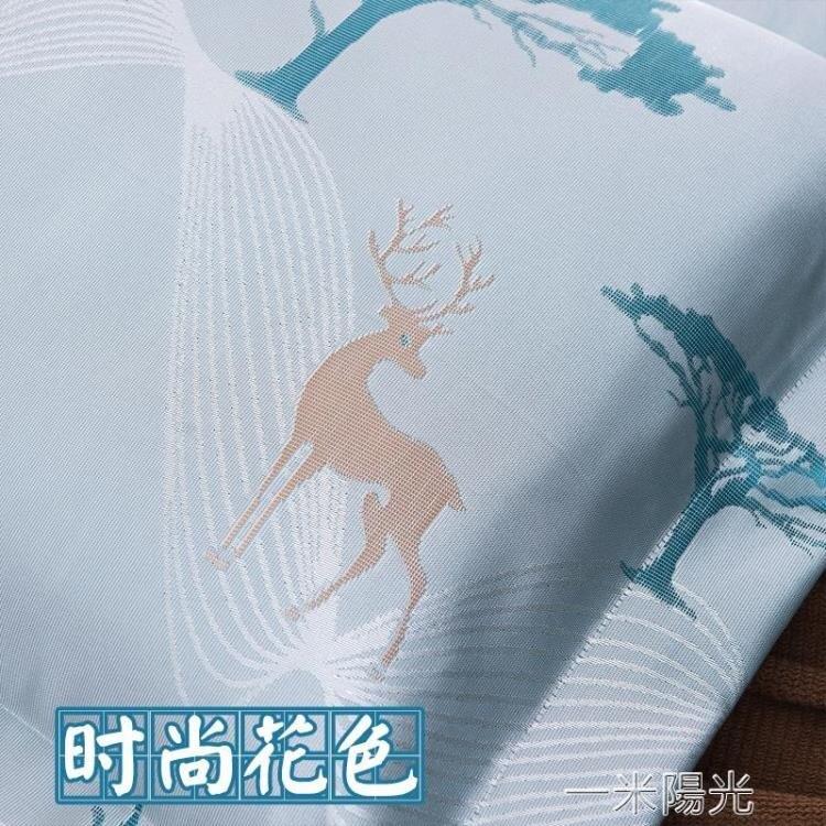 冰絲可水洗}1.2米雙人枕套 1.5夏季長枕頭套 雙人枕芯套夏涼1.8m