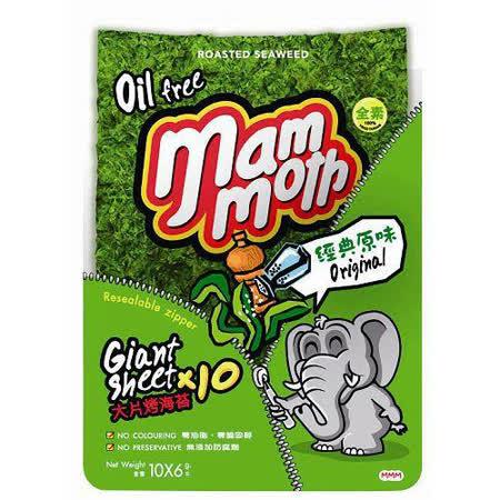 mammoth象泰式烤海苔-經典原味60g