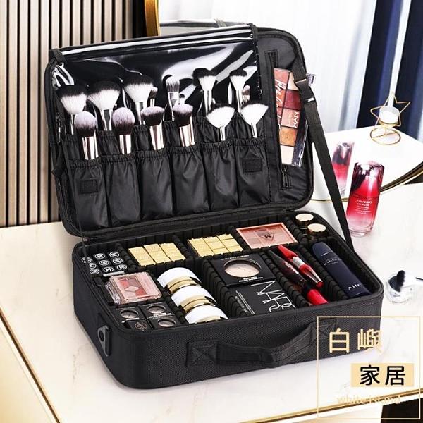 便攜大容量專業化妝師跟妝品收納包紋繡工具箱盒【白嶼家居】
