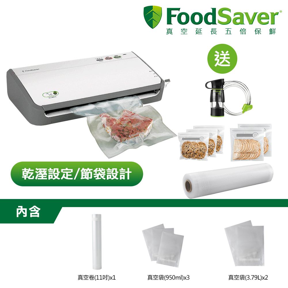 美國FoodSaver家用真空保鮮機FM2110 送 真空夾鏈袋轉接頭組+11吋真空裸裝卷