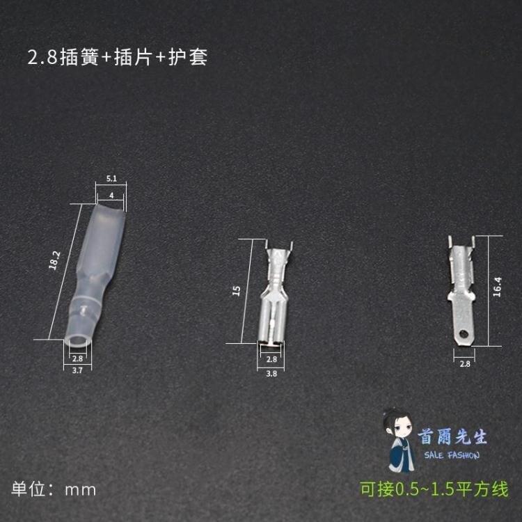 電線連接器 接線端子插拔式公母對接頭電線連接器6.3 【7號Fashion家居館】