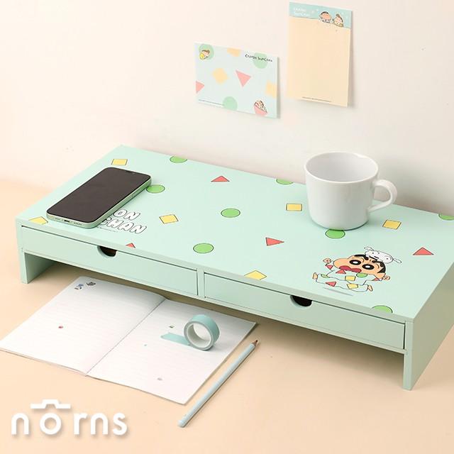 蠟筆小新螢幕鍵盤收納架- Norns 正版授權 睡衣造型 桌上型抽屜收納盒 電腦螢幕架