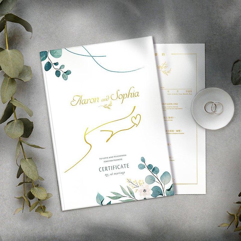 【520限定款】燙金你的名字-客製化結婚書約夾(證書夾)-莫蘭恬靜