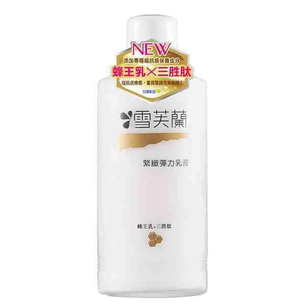 雪芙蘭 緊緻彈力乳液(150ml/瓶) [大買家]