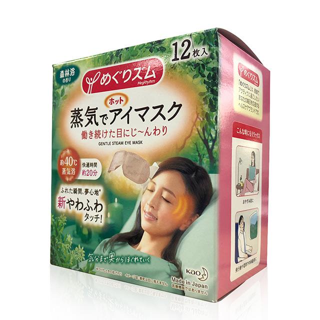【花王】蒸氣眼罩 森林浴香12入
