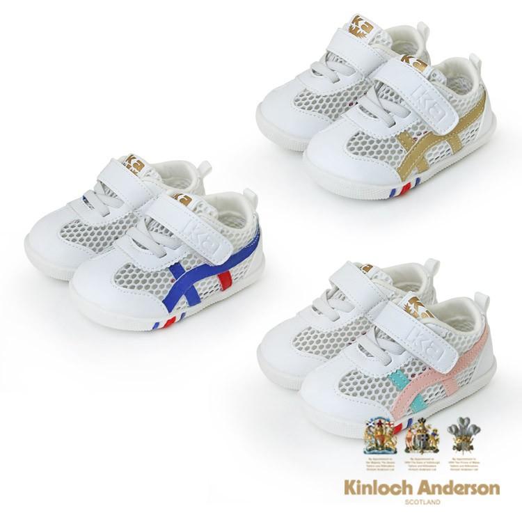 Kinloch Anderson金安德森洞洞寶寶鞋 - 3色