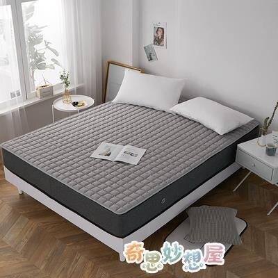 現貨 單人床墊 防?可水洗保護墊床褥薄款學生宿舍墊被雙人1.51.8防滑軟墊子