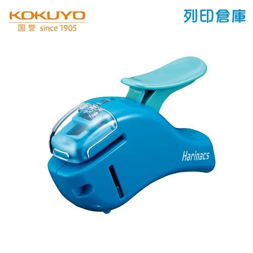 KOKUYO 無針釘書機-MSH305B/MSH305DB/MSH305G/MSH305P/MSH305W