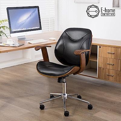 E-home Flynn芙琳可調式曲木扶手電腦椅 兩色可選