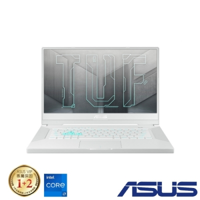 ASUS FX516PM 15吋電競筆電 (i7-11370H/RTX3060/8G+8G/512G SSD/TUF Dash F15/星耀白/特仕版)