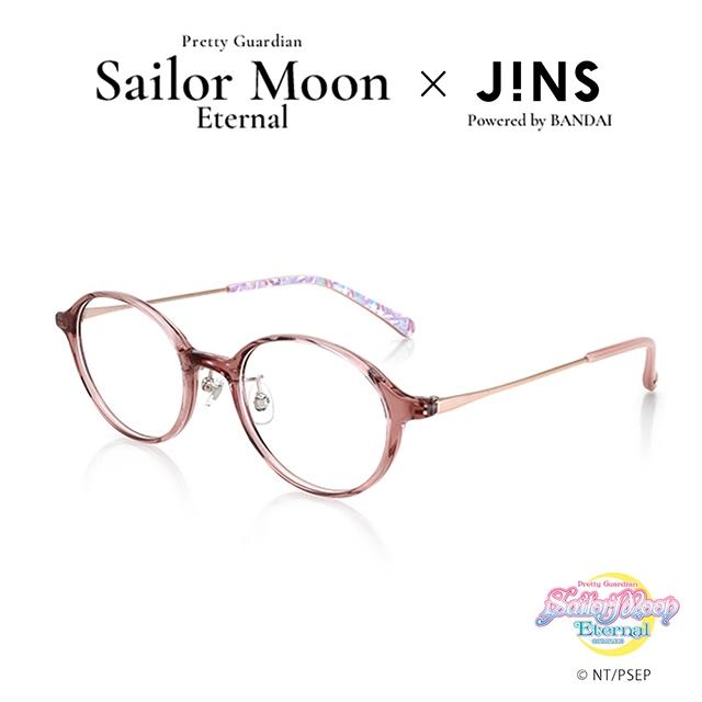 JINS 美少女戰士聯名眼鏡-超級水手小月亮款(ASME21S089)小小兔