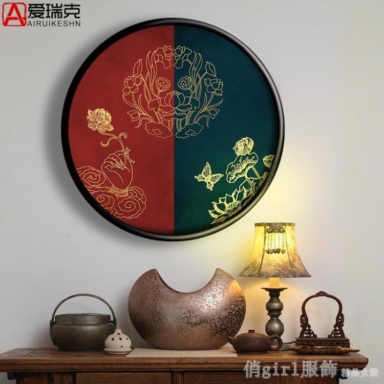 新中式圓形裝飾畫掛畫玄關客廳背景牆畫吉祥圖騰風餐廳壁畫臥室畫 元旦狂歡購 ytl