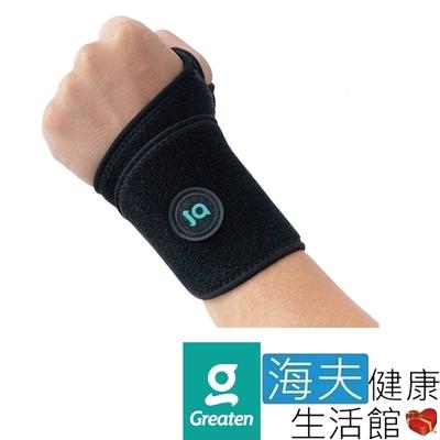 海夫健康生活館 Greaten 極騰護具 基礎防護系列 加厚型 纏繞式 護腕_0002WR