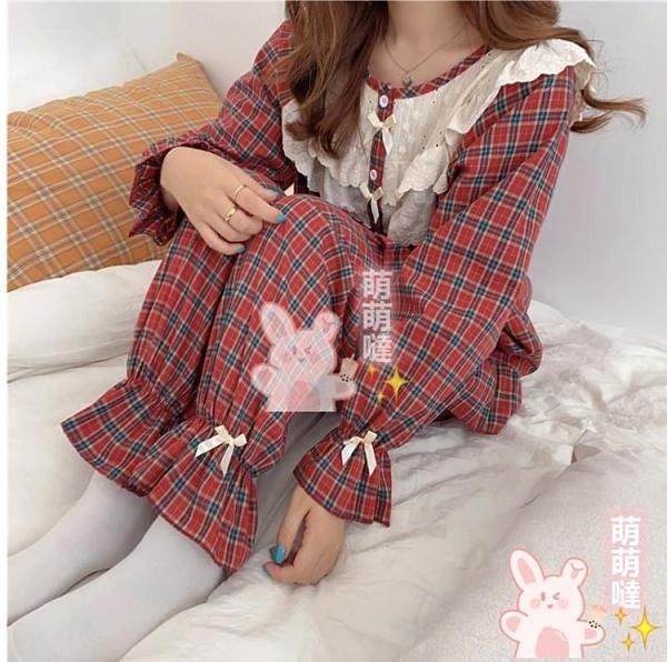 居家服韓版開衫公主風女生可愛格子睡衣春秋款家居服套裝【萌萌噠】