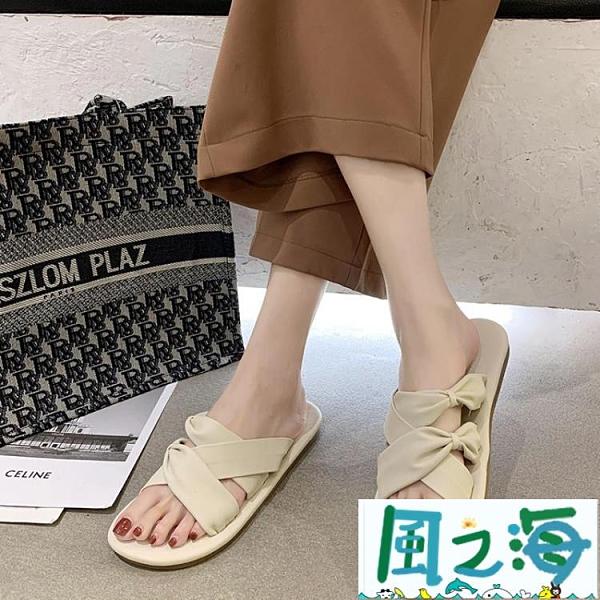 拖鞋 溫柔拖鞋女外穿夏季時尚平底防滑交叉一字拖潮【風之海】