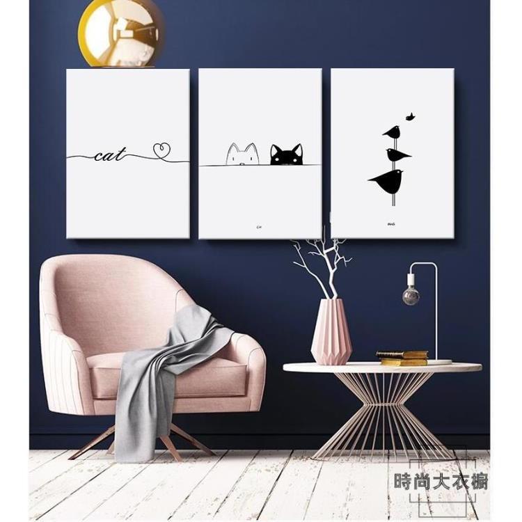 單幅 壁畫裝飾畫現代簡約小鳥背景墻裝飾餐廳掛畫