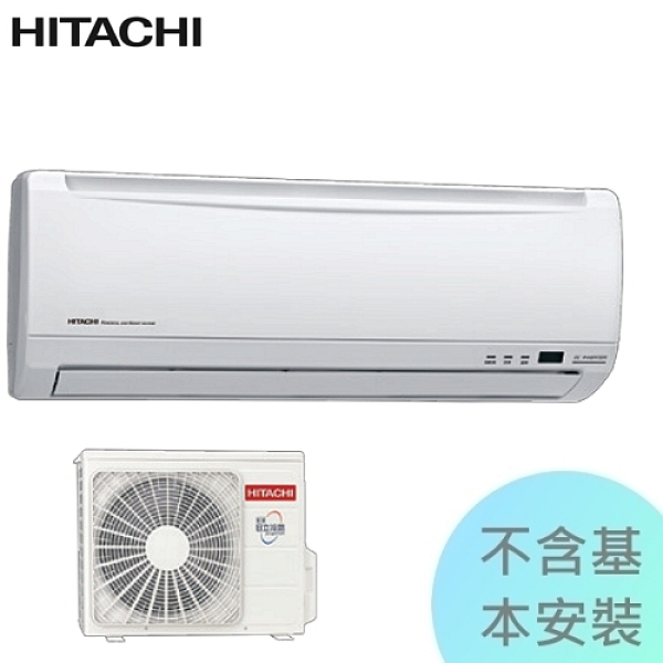 本月特價33980元【日立冷氣】5-6坪 3.6kw 冷暖型冷氣《RAS/RAC-36YK1》壓縮機10年保固