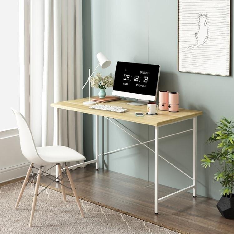 ins北歐家用書桌簡易電腦桌簡約辦公桌宿舍學習桌出租房屋寫字桌 四季小屋