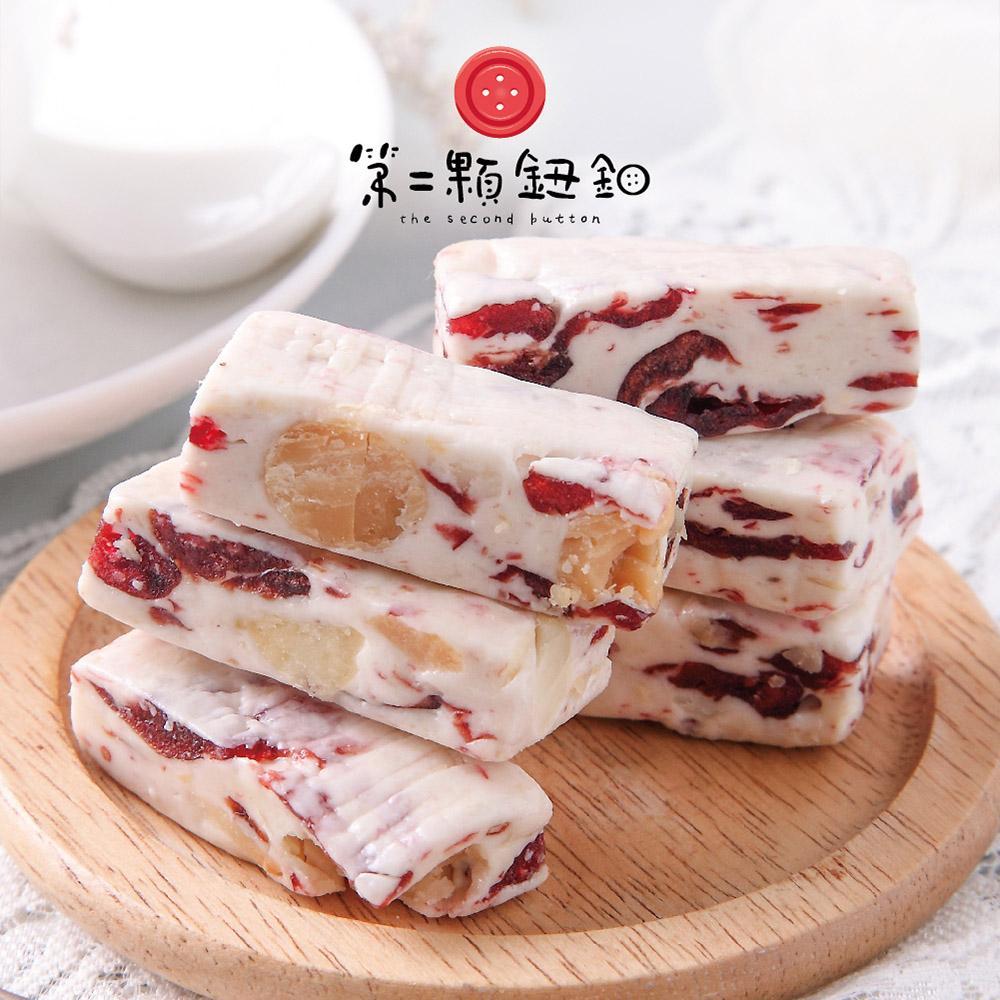 《第二顆鈕釦》蔓越莓夏威夷豆鮮牛軋(100g/盒,共四盒)