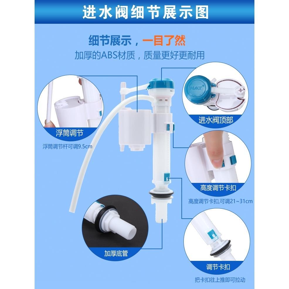 通用上水閥抽水馬桶水箱配件出水閥進水閥排水閥坐便器雙按鈕套裝