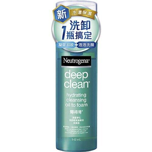 露得清 深層淨化洗卸輕透潔顏油142ml(保濕) [大買家]