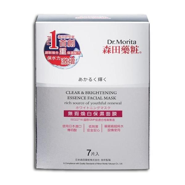 【南紡購物中心】森田藥粧無暇煥白保濕面膜7片入x12盒