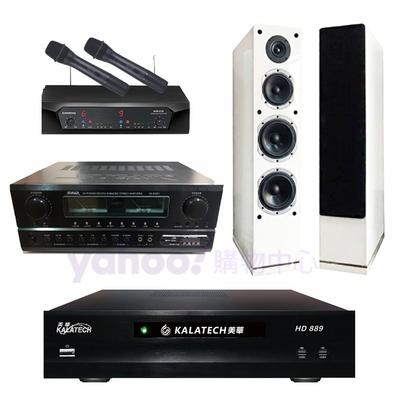 美華 HD-889+SA-830U+CHIAYO NDR-2620+AS-168W(伴唱機3TB+卡拉OK套組)