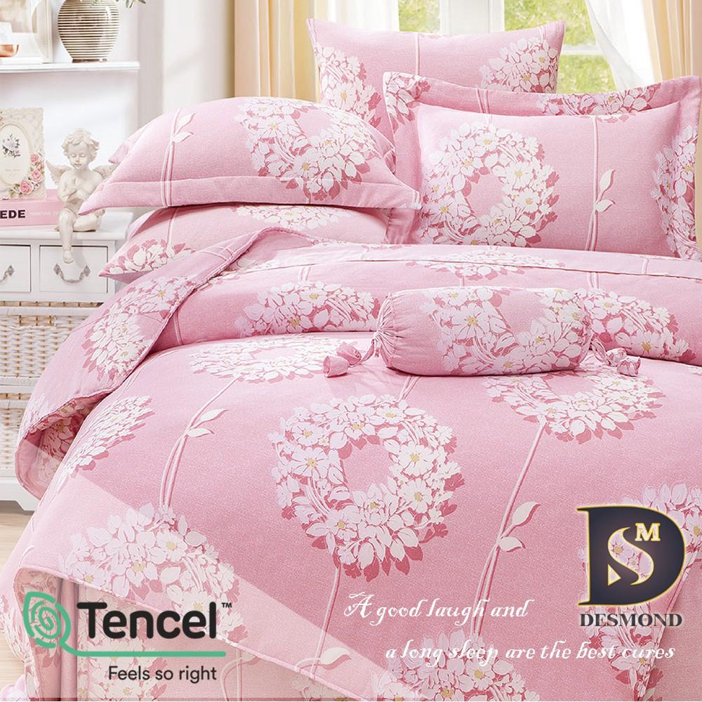 【岱思夢】花蔓舞-粉 100%天絲床包組 雙人 加大 特大 TENCEL 天絲 床包 四件式