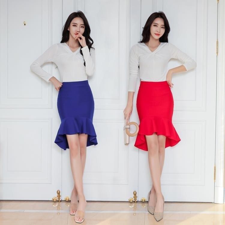樂天優選!魚尾裙 魚尾裙半身裙中長裙女夏不規則荷葉邊高腰包臀職業裙子