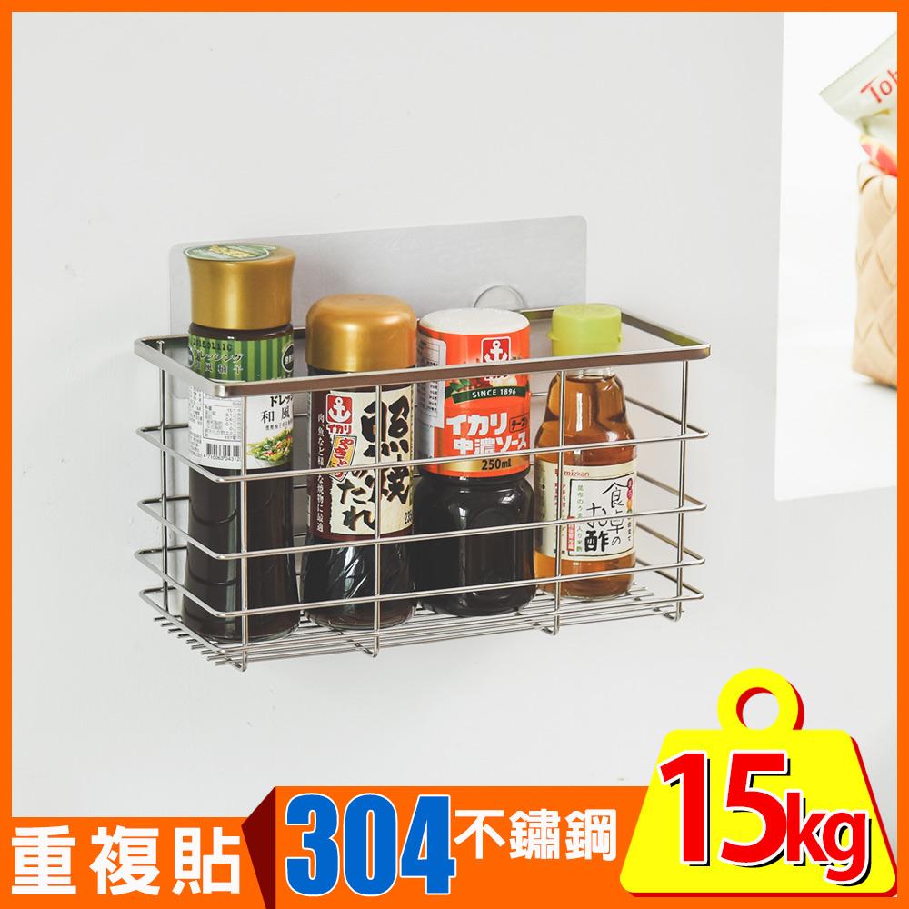 無膠痕 SquareFix霧面304不鏽鋼瓶罐架 MIT台灣製 完美主義【C0143】