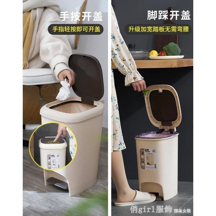 垃圾桶 緩降垃圾桶家用廚房大號手按腳踏式帶蓋腳踩廁所衛生間客廳臥室筒 開春特惠 ytl