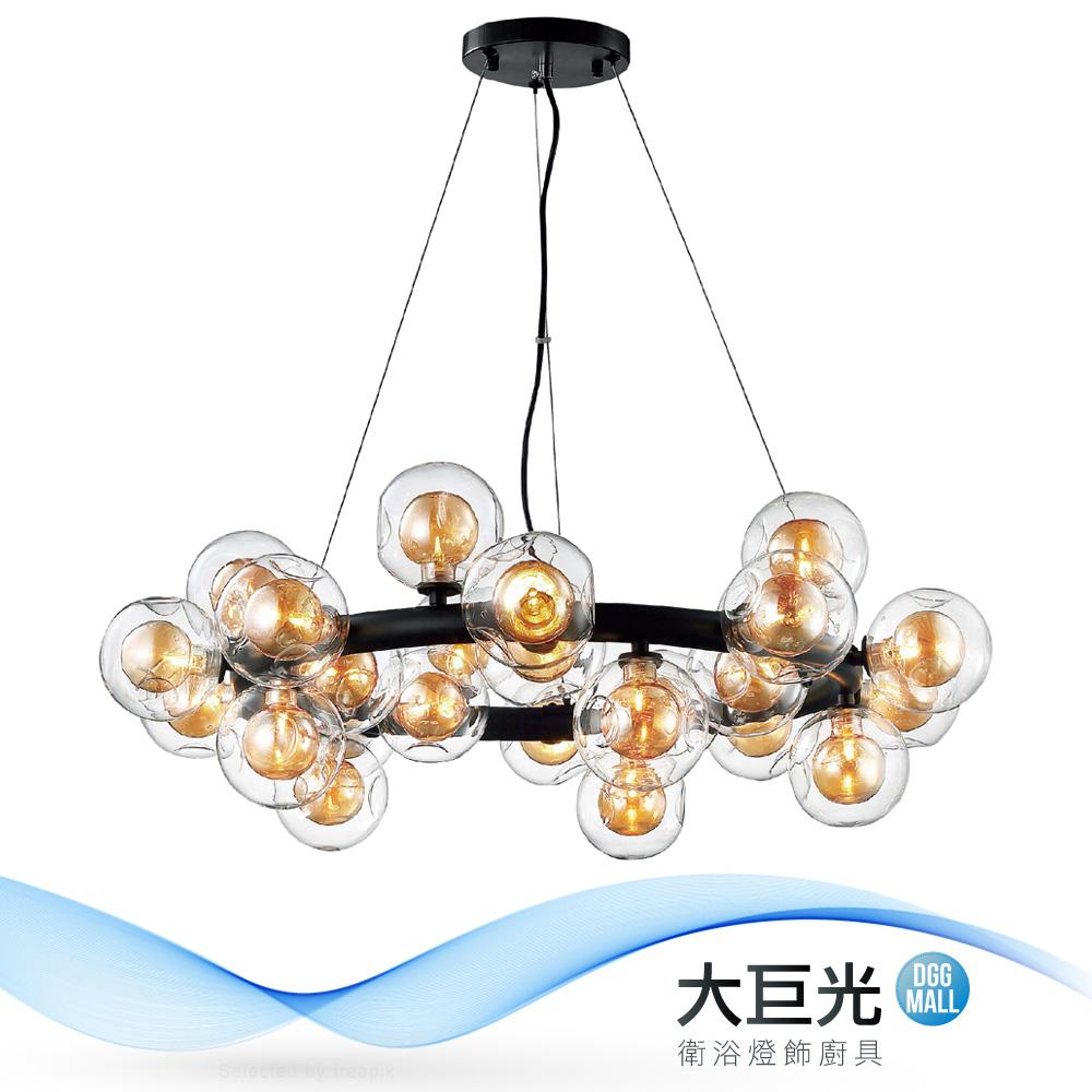 【大巨光】工業風-G4-5W 25燈吊燈(ME-0182)
