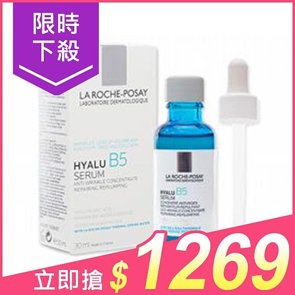 LA ROCHE POSAY 理膚寶水 B5彈潤修復精華(30ml)【小三美日】小藍瓶 $1300