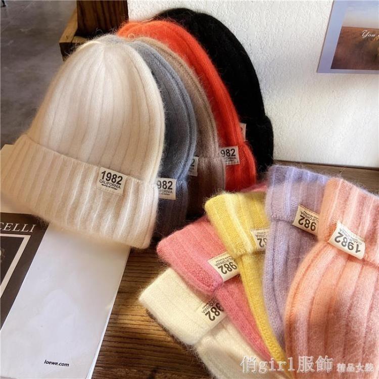 帽子 韓國東大門兔毛加厚保暖秋冬天貼布1982毛線帽女網紅百搭潮針織帽 開春特惠