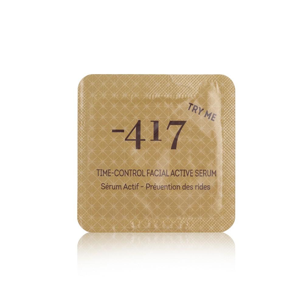 Minus 417 死海時光極效煥膚精華 1.5ml 試用包 體驗包