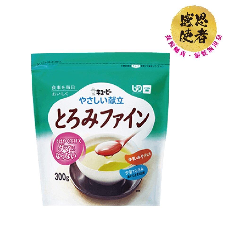 感恩使者-kewpie雅膳誼-佳凝增稠配方食品(300g/袋)-(Q皮)-介護食品-日本製-ZHJP2049-Y5-18