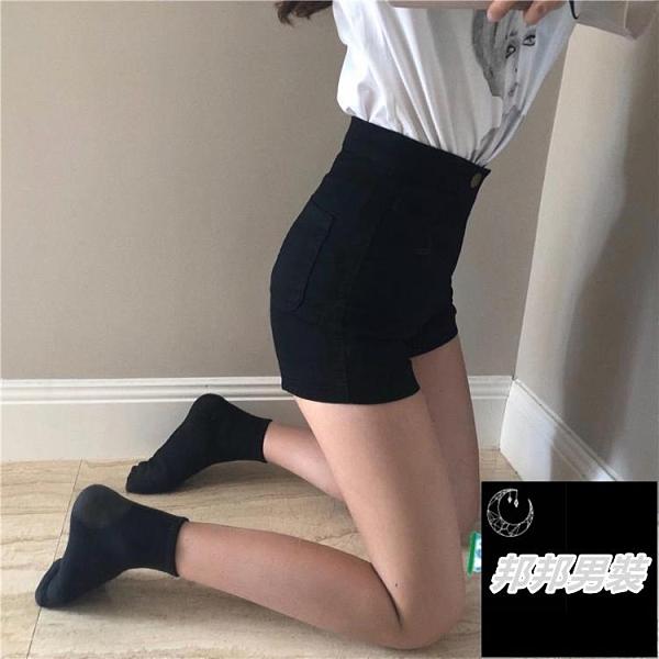 褲子女夏緊身彈力熱褲包臀顯瘦黑色高腰牛仔褲超短褲品牌【邦邦男裝】
